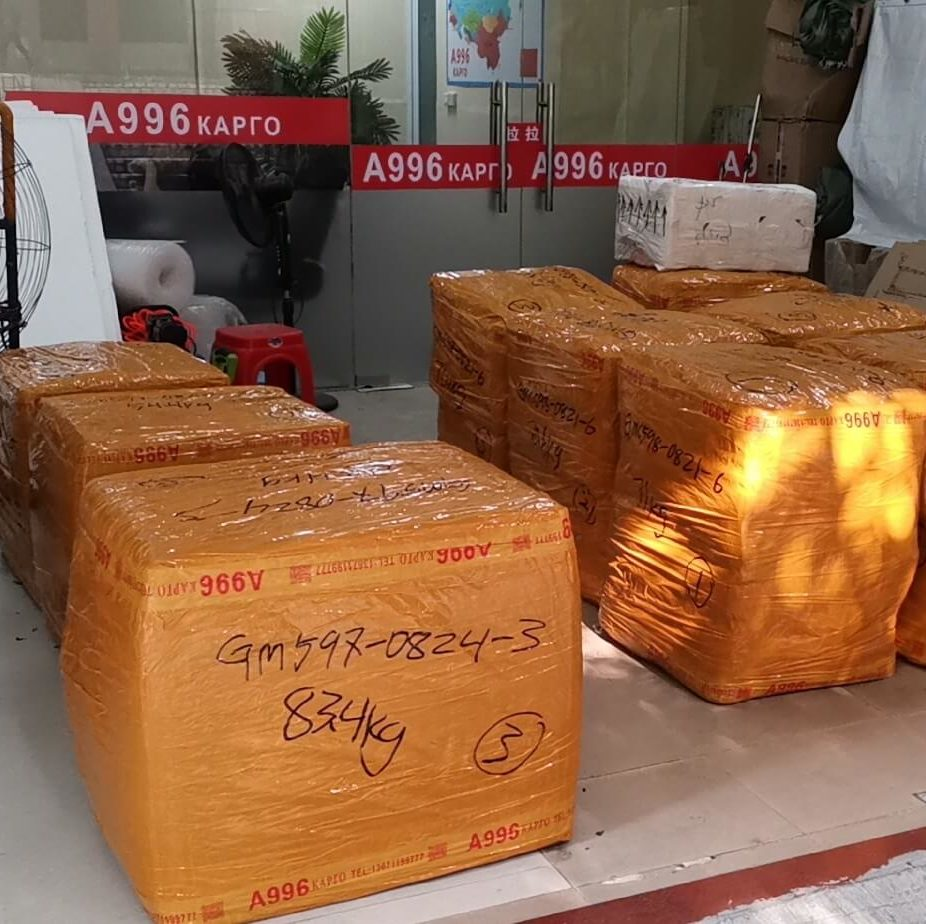 доставка грузов из Китая в Россию Син Ан Цен